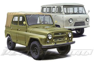 Cars and trucks UAZ
