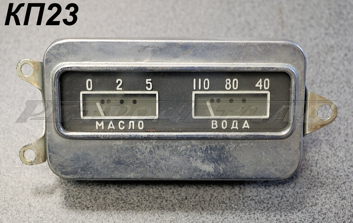 The combination of devices Moskvich-402,  Moskvich-407,  Moskvich-403