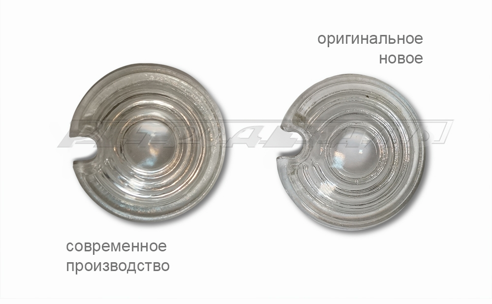 Glass diffuser of a sidelight of PF3, PF5 for early GAZ-51, GAZ-69