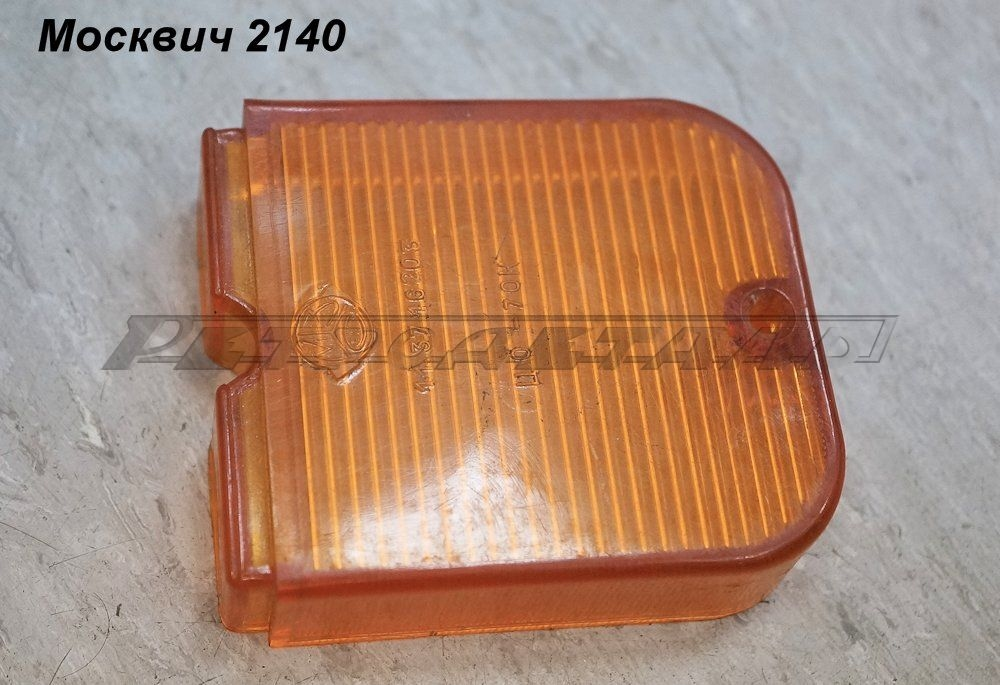 Backlight Diffuser (Orange) Moskvich-2140