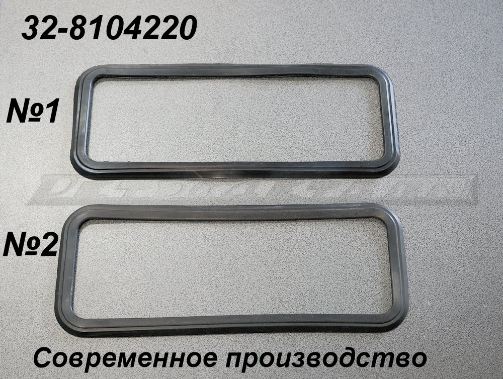 Sealant of the lower GAZ-21, GAZ-12 hatch