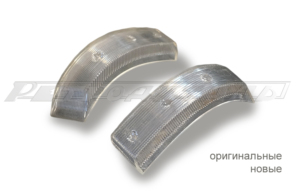 Lens of GAZ-21 sidelights 3 series