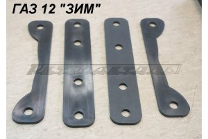 Gaskets mounting the front beam GAZ-12 ZIM