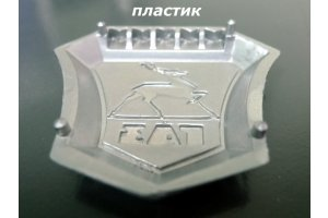The Emblem Of The Instrument Panel GAZ-13