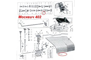 Front hood buffer Moskvich-402, Moskvich-407, Moskvich-403
