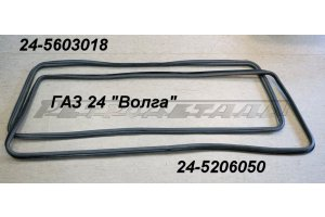 GAZ-24 front and rear window seals