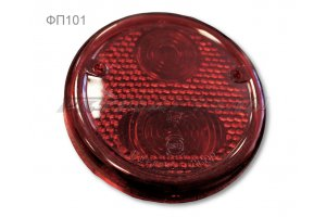 FP-13 rear light diffusers