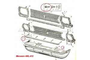 420-5303045 bump stop for Moskvich