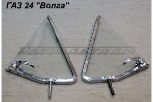Gates with glass for GAZ-24