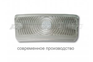 Diffuser of a sidelight GAZ-24