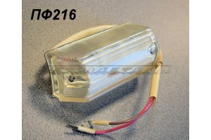 PF216 sidelight for ZAZ-966