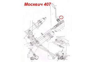 Boot and sleeve gearshift lever Moskvich-407