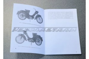 Lightweight motorcycle Jawa 50 cm3, model 555. Technical description, Instruction for operation and care, 1962