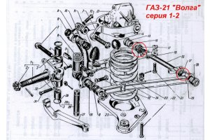 Ring axis lower arms GAZ-12, GAZ-M20, GAZ-21