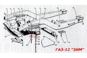 Sleeve mounting the front beam GAZ-M20, GAZ-12, GAZ-21