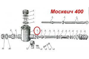 Ring stop valve of the main brake cylinder Moskvich-400, Moskvich-401