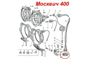 Plug of a cable of a speedometer Moskvich-400, Moskvich-401
