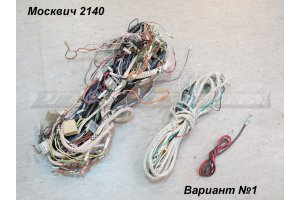 Wiring Moskvich-2140