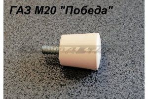 Handle cigarette lighter GAZ-12, GAZ-M20