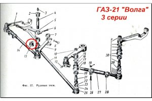 Bushing of the arm of the pendulum lever lower GAZ-21 Volga 3 series