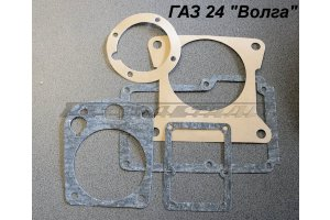 Set of gaskets for the repair of gearbox GAZ-24