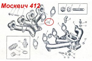 Laying between the exhaust pipe and the engine Moskvich-412, Moskvich-2140, IZH-Moskvich