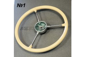 Steering wheel tuning GAZ-M20
