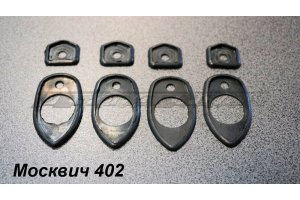 Laying outer door handles Moskvich-402, Moskvich-407, Moskvich-403