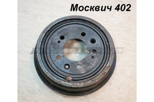 Brake drum Moskvich-402, Moskvich-407