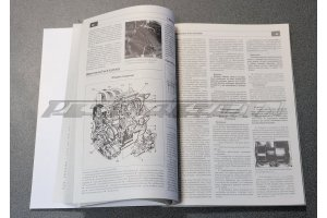 AZLK Moskvich-2141, repair manual, 2014