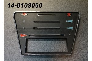 Facing drive ventilation control GAZ-14