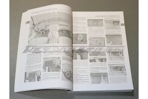 Manual on operation, maintenance and repair of GAZ-31105 Volga, 2016