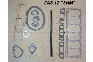 Set of gaskets for the engine GAZ-12