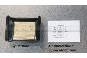 Sticker on the cover of the fuse box GAZ, UAZ, Moskvich