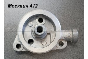 Oil filter adapter Moskvich-412, Moskvich-2140