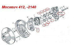Set for repair of disk brakes Moskvich-2140, IZH-Moskvich-412IE