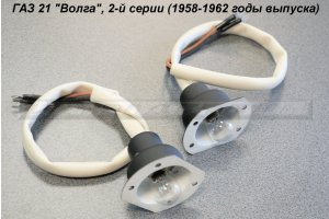 The electrical part of the position of the GAZ-21, 2 series