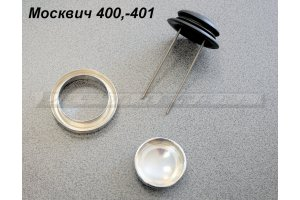 Steering button with shock absorber Moskvich-400, Moskvich-401 until 1954