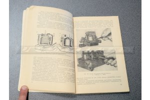 Repair books ZIL-130, ZIL-131