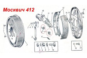 Spring of brake shoes clamping Moskvich-408, Moskvich-412, Moskvich-2140, IZH-Moskvich-412