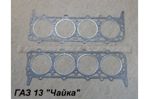GAZ-13, GAZ-14 head gaskets