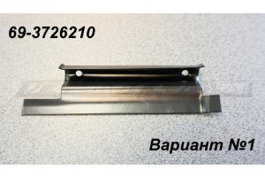Protective cover for turn signal switch GAZ-69, UAZ