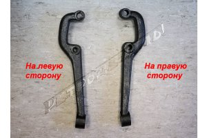 Levers steering trapezoid GAZ-21