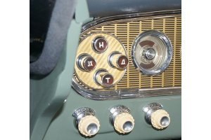 Buttons of inclusion of transfers GAZ-13 Chaika