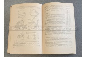 Automotive Mechanic Handbook, 1969