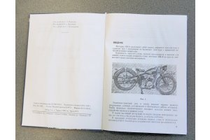 Motorcycle IL-8, Instructions for care and operation. 1939