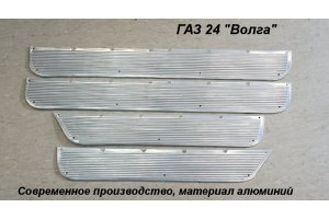 GAZ-24 door linings