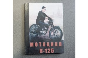 """Motorcycle K-125 and spare parts"", 1955"