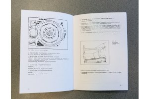 Service manual CZ motocross, 1975 - 1983