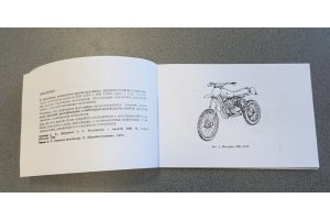 Motorcycles models IL 6.216 and IL 6.2161. Manual